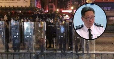 tvb gun mong kok police riot
