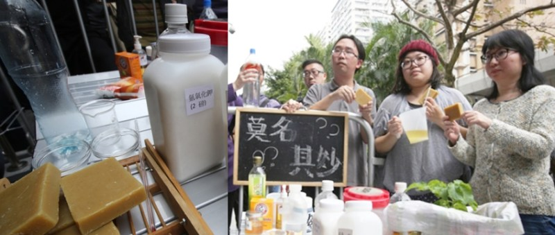 Hand-made soap in front of Kwai Chung police station.