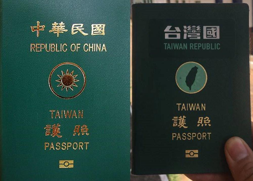 taiwan passport stickers