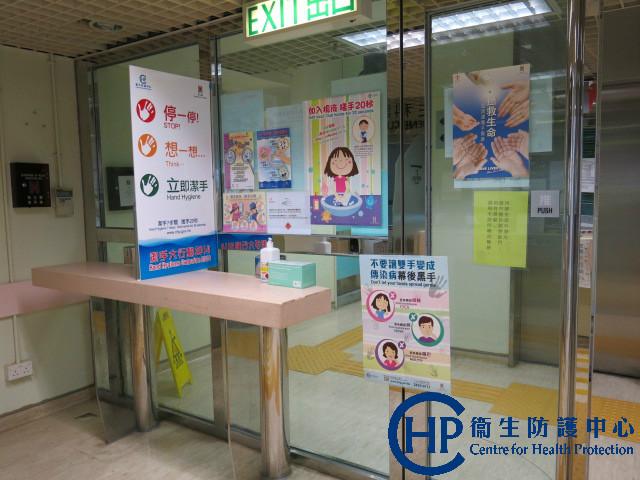 wanchai social hygiene clinic