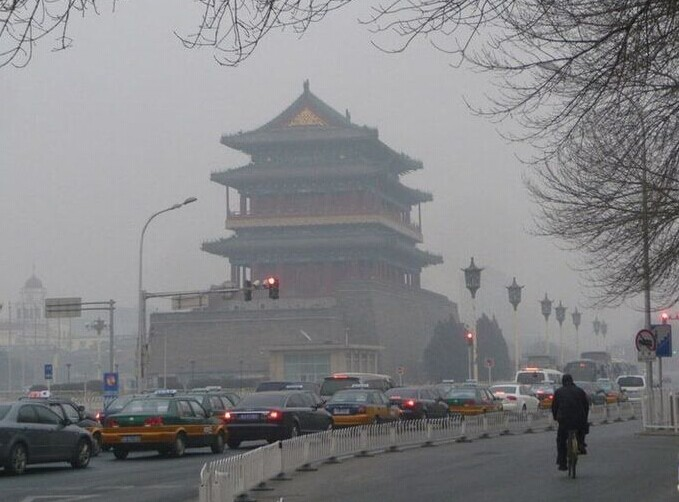 xian pollution china