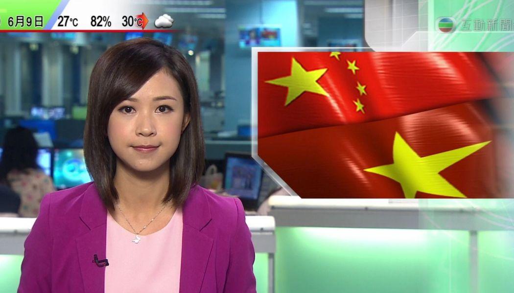 tvb china