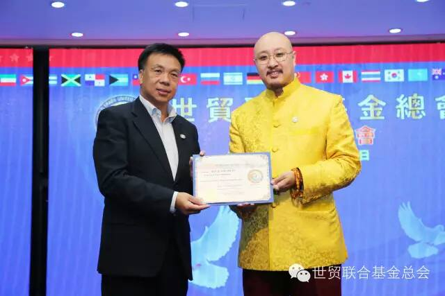 "Pro-Beijing lawmaker Christopher Chung with the founder of World Trade United Foundation, who had claimed to be a ""living buddha""."