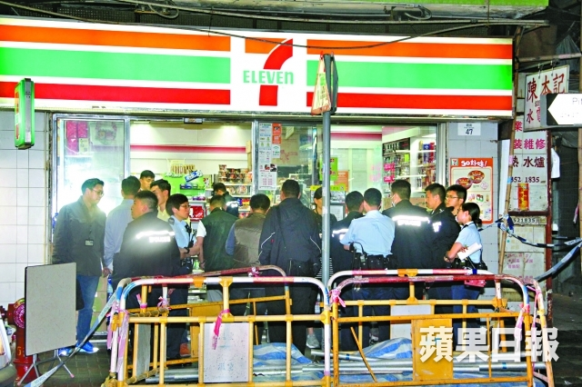 Police investigating at the 7-Eleven store.