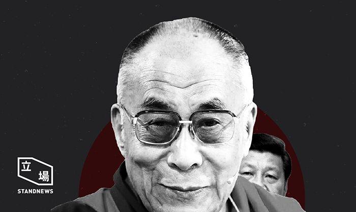 xi Dalai lama