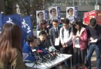 HK Indigenous press conference Ray Wong Edward Leung