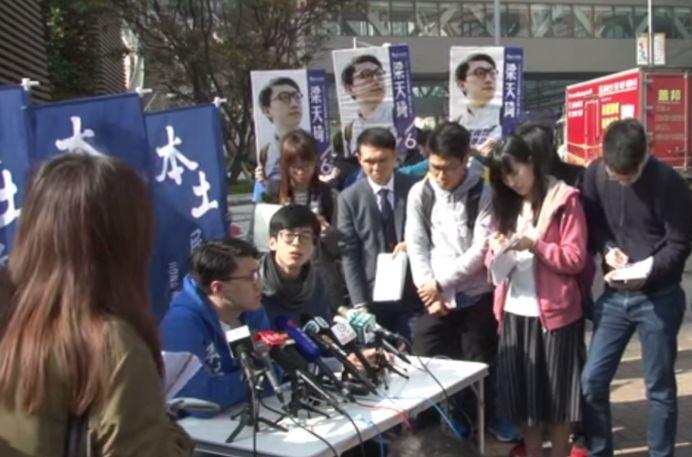 HK Indigenous press conference Ray Wong Edward Leung