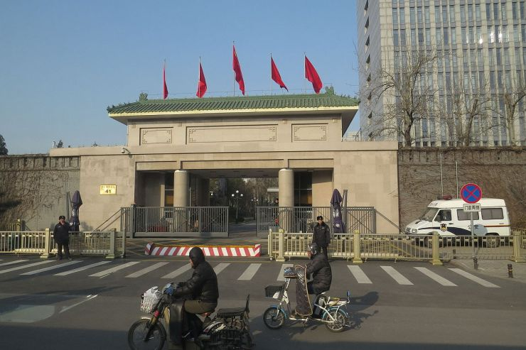 CCDI headquarters