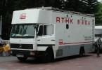 RTHK broadcast truck
