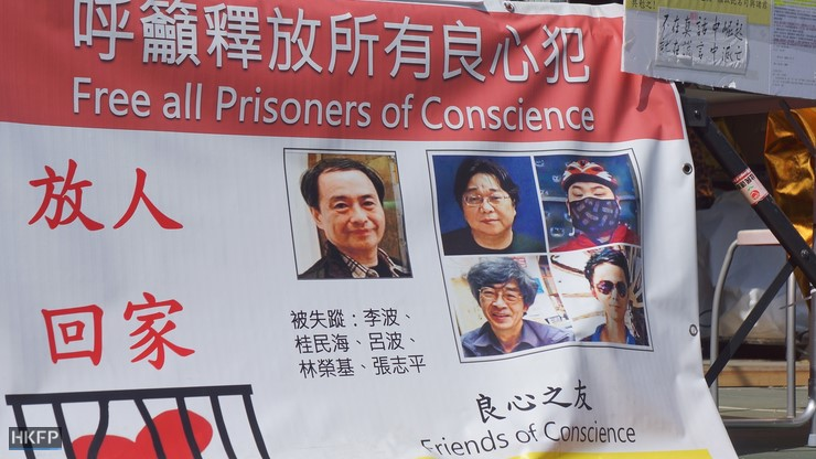missing booksellers book banned lee bo gui minhai