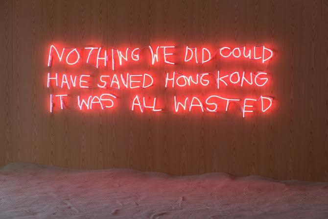 save hong kong