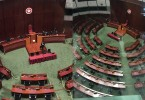 Looking at the LegCo chamber through windows.