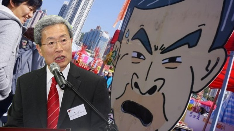 lau ping-cheung cy leung