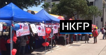 hkfp philipines hong kong