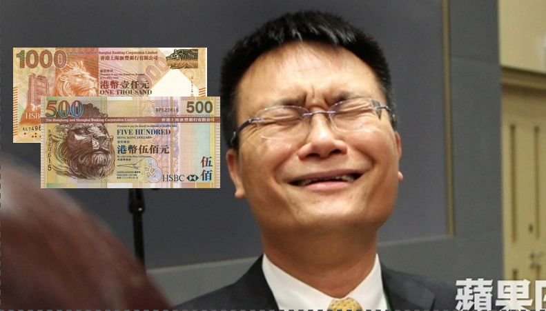 Andrew Fung pay rise