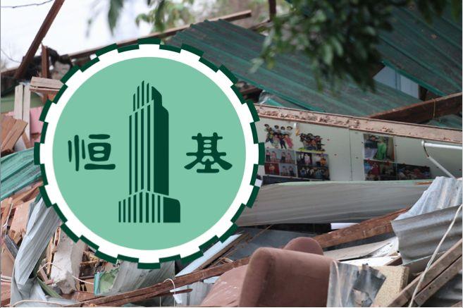 henderson land group kwu tong demolition sheung shui