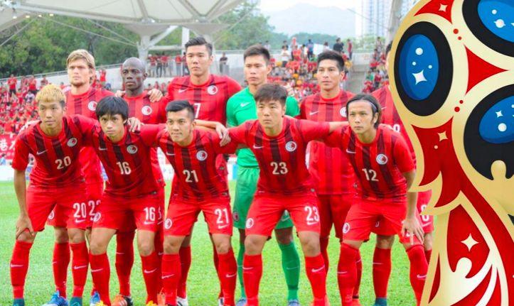 hong kong cup