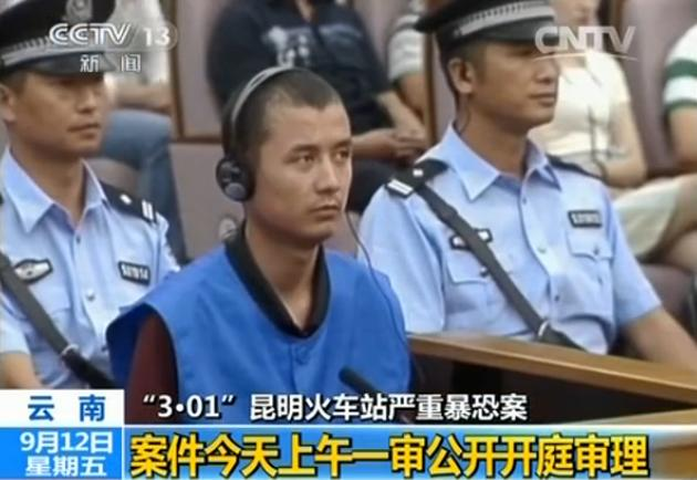 Kunming train station terrorist suspect