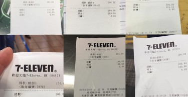 7-eleven donation receipts