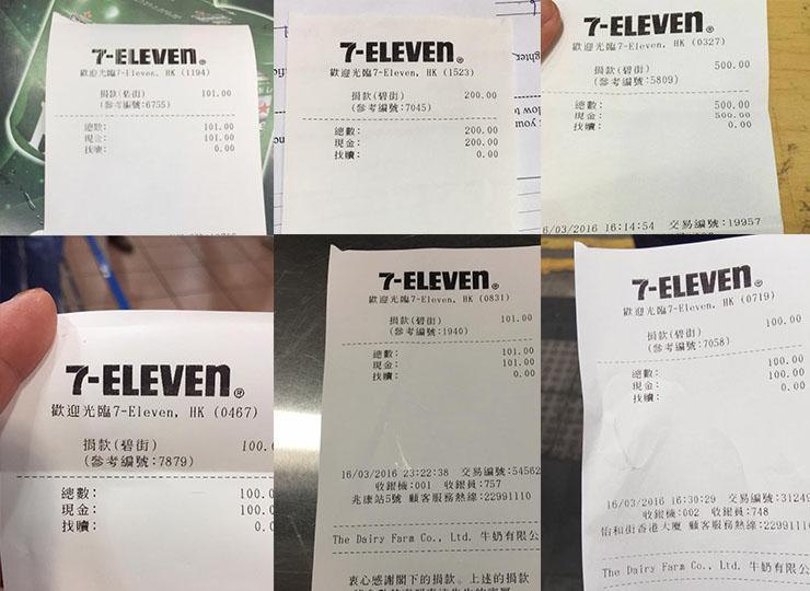 7-eleven donation receipts