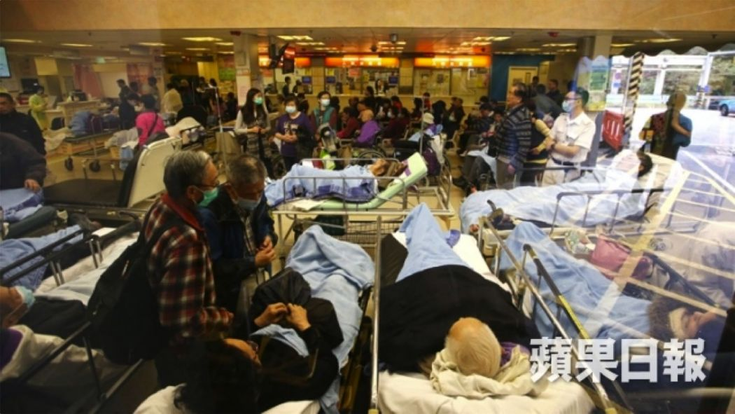 hospital authority over capacity