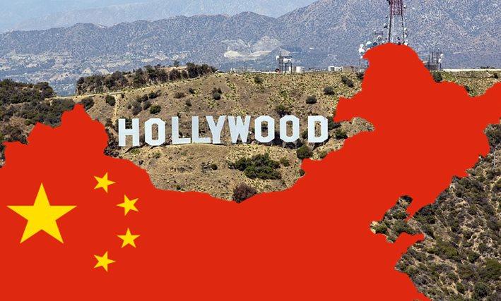china hollywood