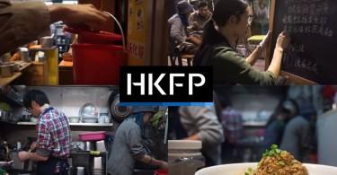 so boring restaurant hong kong