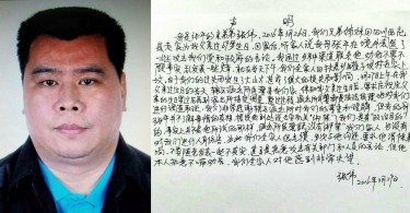 A statement and a photo of Zhang Wei, Chinese dissident Chang Ping's brother, were posted on a Chinese semi-government website.