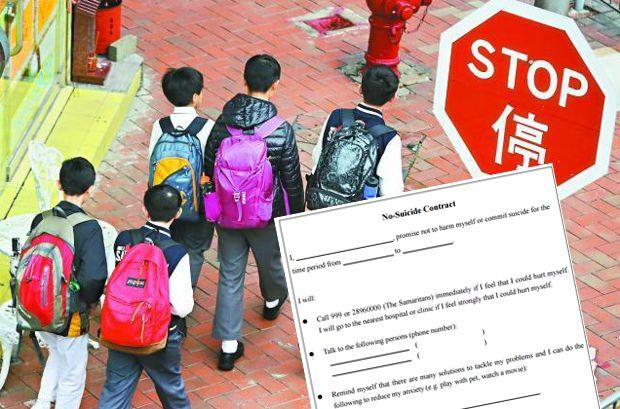 students no suicide