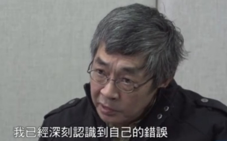 Lam Wing-kee was interviewed by Phoenix TV when he was detained in China.