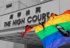 gay lgbt court ruling