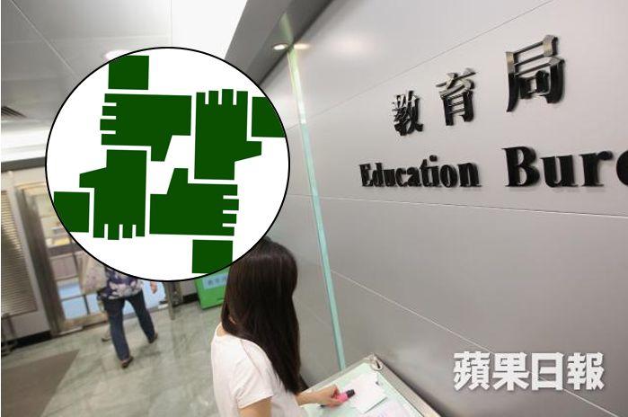 education bureau progressive teachers association