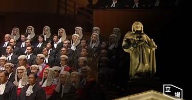 hong kong courts judiciary