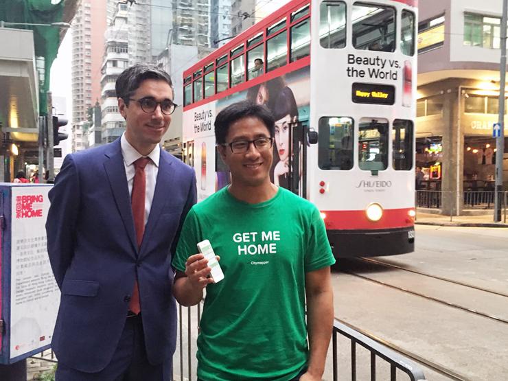 Citymapper's Gene Soo (right) and Hong Kong Tramways' Emmanuel Vivant.