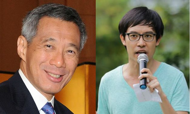 Lee Hsien loong roy ngerng