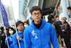 ray wong toi-yeung