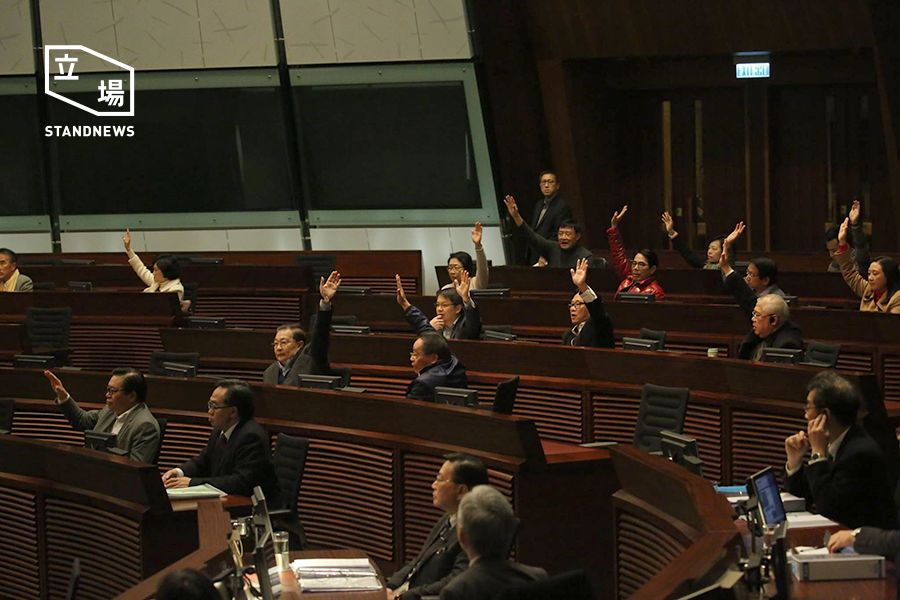 xrl legco vote additional funding
