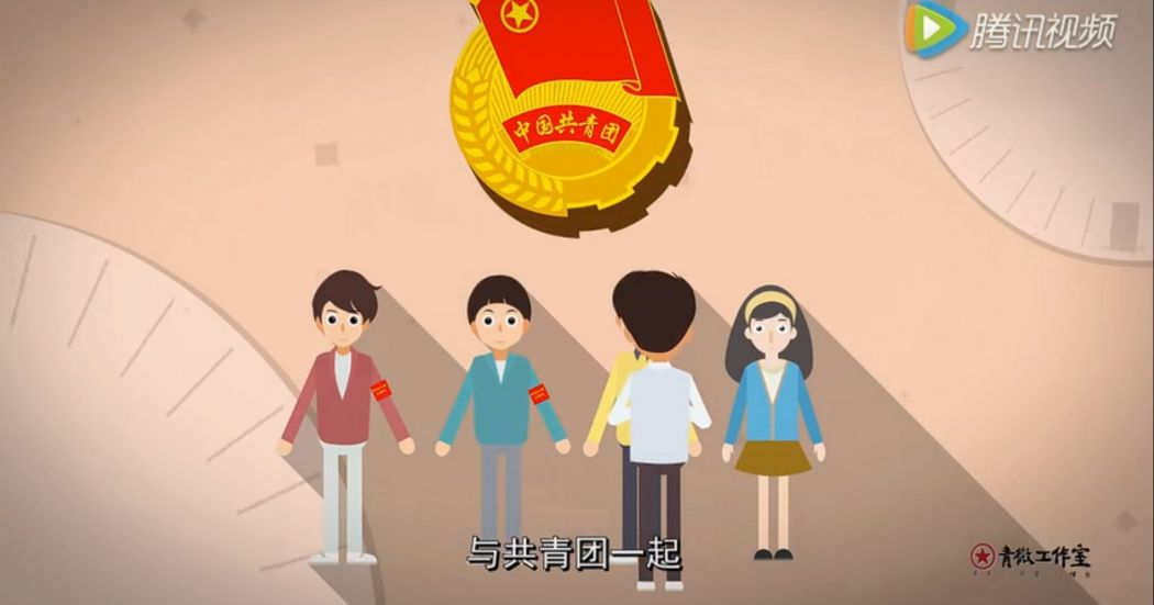 how to become a chinese communist member