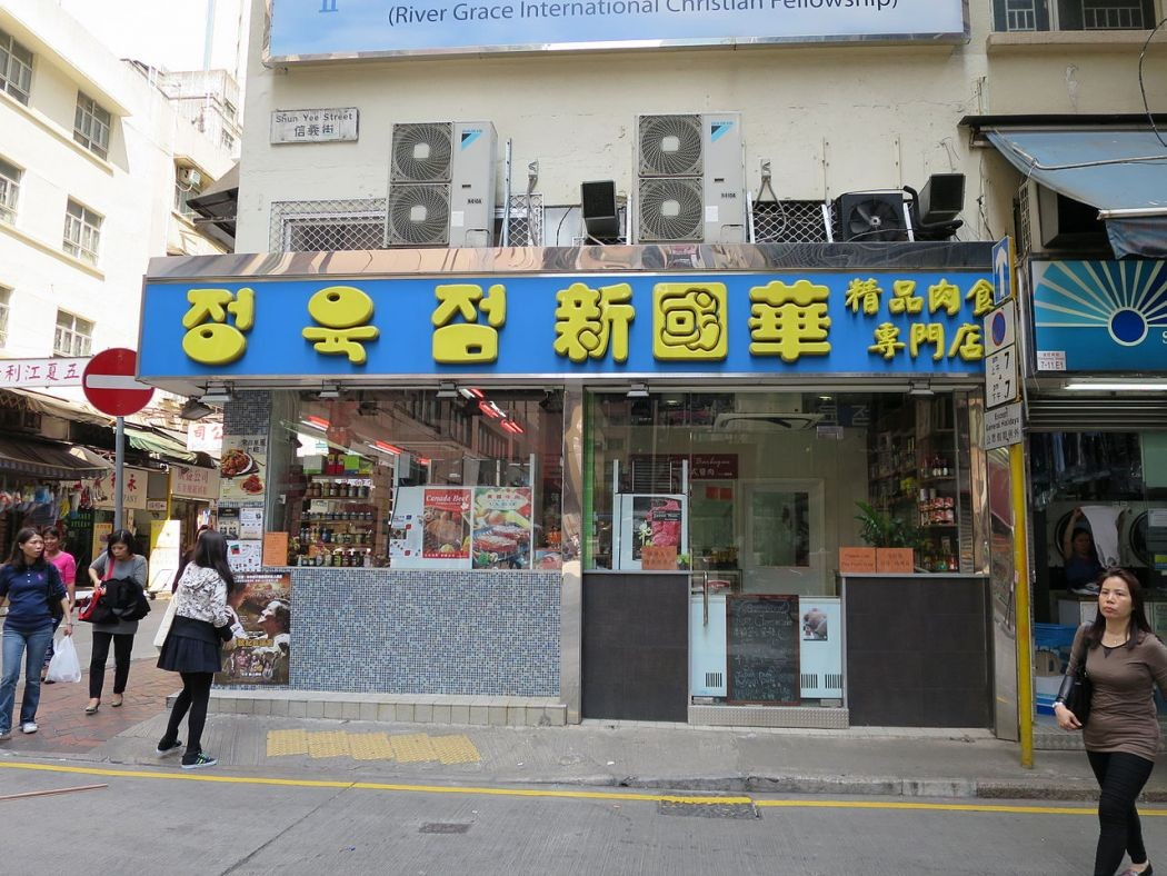 korean stores tst