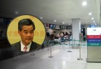 cy leung airport