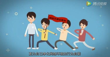 Chinese Communist Youth League video. Photo: Wechat screenshot.