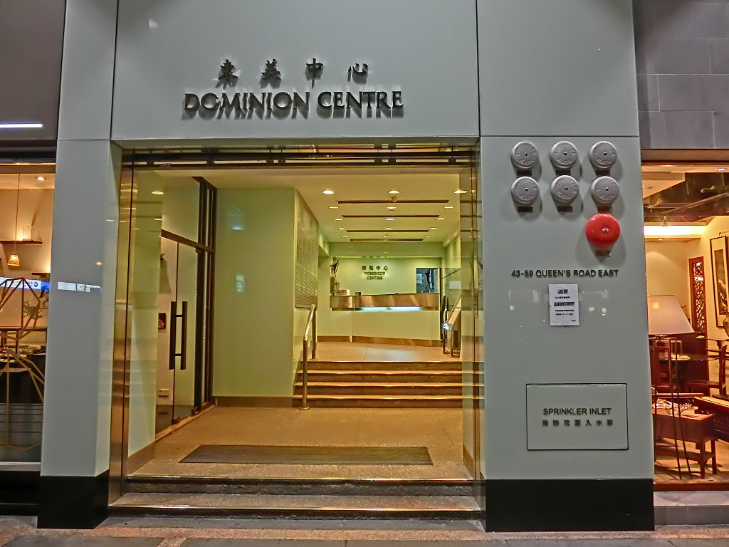 Dominion Centre in Wan Chai.