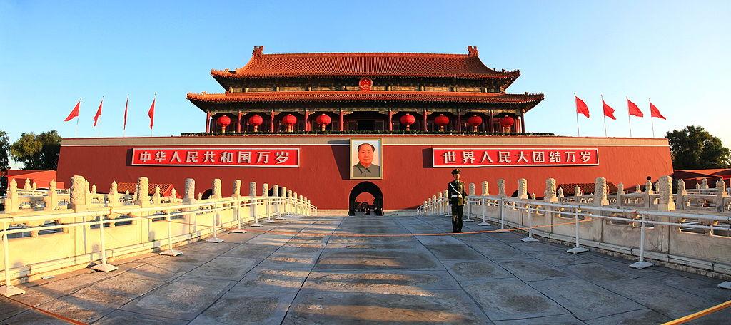 Tiananmen in Beijing.