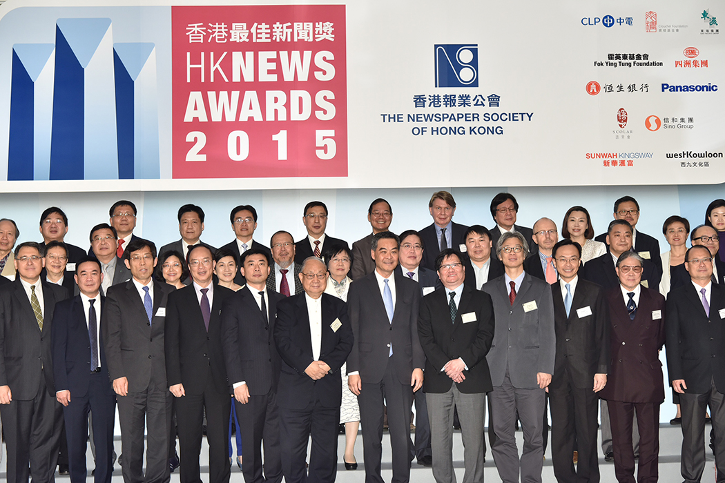 Chief Executive Leung Chun-ying at the HK News Awards. Photo: GovHK.