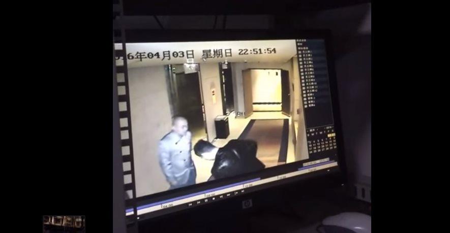 china abduction