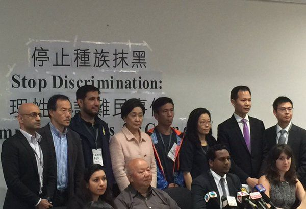 justice centre press conference