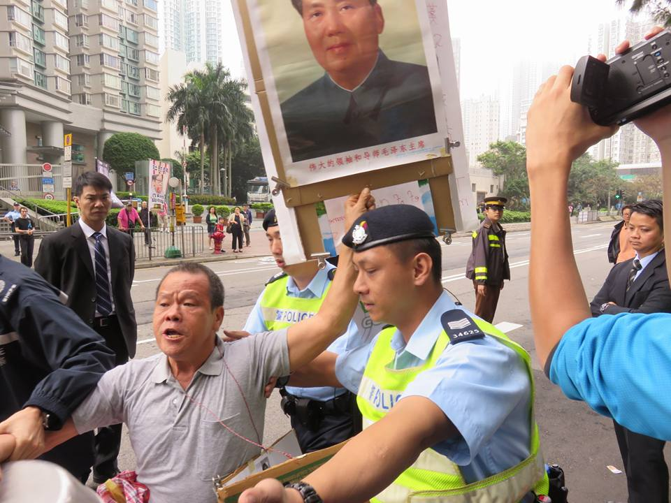 cy leung trial