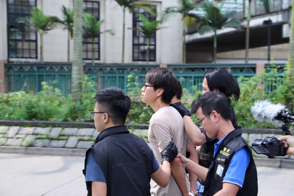 activist arrested police