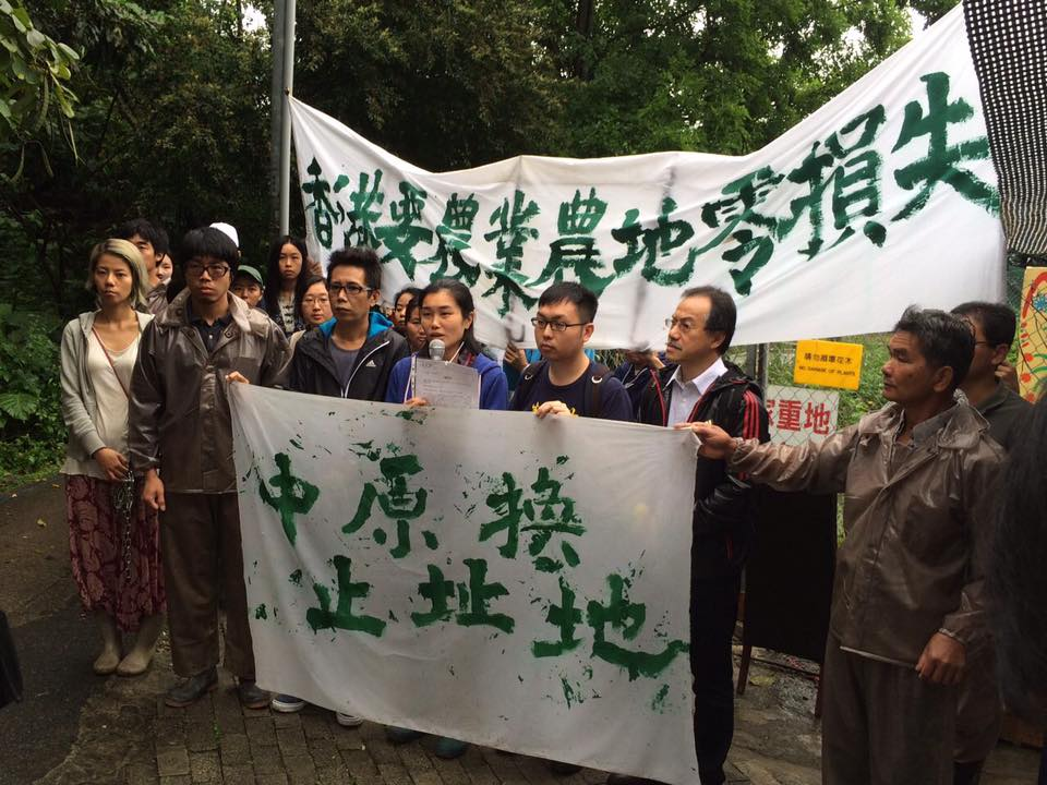 Villagers, activists and lawmaker Fernando Cheung.