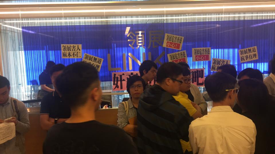 Protest at Link REIT headquarters.